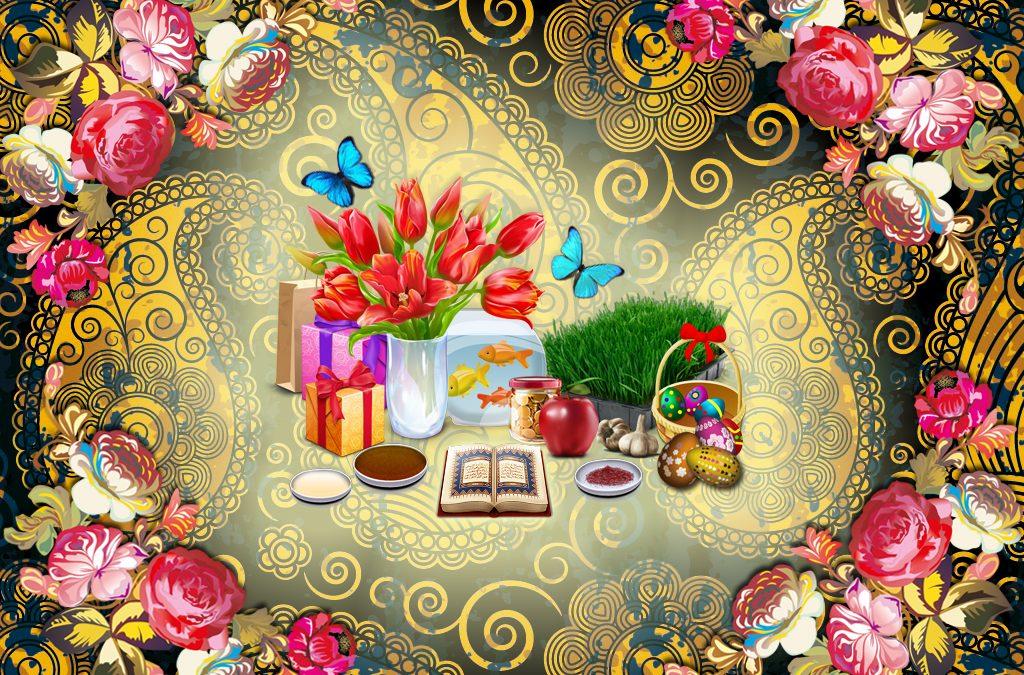 عیدنوروز