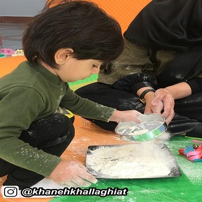خانه خلاقیت غرب تهران
